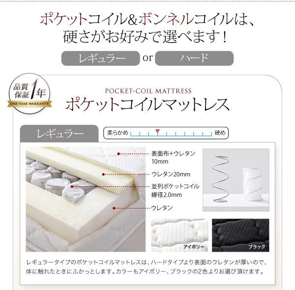 収納ベッド 棚 コンセント付き収納ベッド Sleep エス リープ 画像12