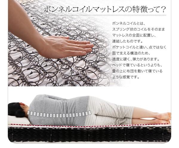 収納ベッド 棚 コンセント付き収納ベッド Sleep エス リープ 画像17
