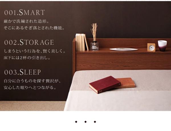 収納ベッド 棚 コンセント付き収納ベッド Sleep エス リープ 画像2