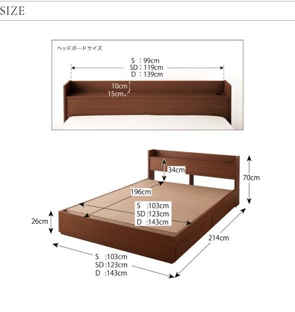 収納ベッド 棚 コンセント付き収納ベッド Sleep エス リープ 画像23