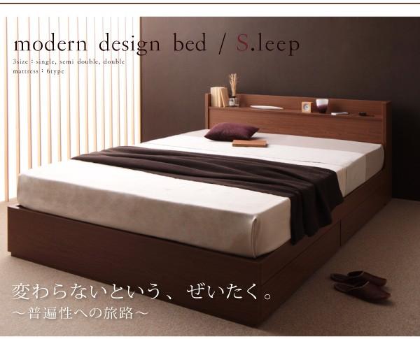 収納ベッド 棚 コンセント付き収納ベッド Sleep エス リープ 画像24