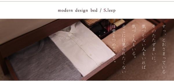 収納ベッド 棚 コンセント付き収納ベッド Sleep エス リープ 画像5