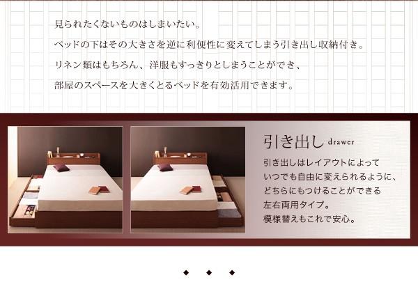 収納ベッド 棚 コンセント付き収納ベッド Sleep エス リープ 画像7