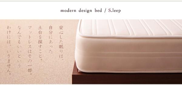 収納ベッド 棚 コンセント付き収納ベッド Sleep エス リープ 画像8