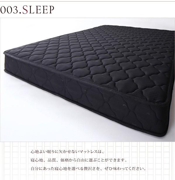 収納ベッド 棚 コンセント付き収納ベッド Sleep エス リープ 画像9
