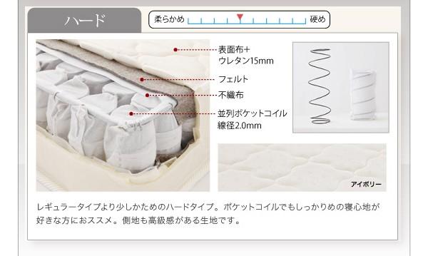 【送料無料】モダンデザインレザーフロアベッド【SOFLE】ソフレ 画像16