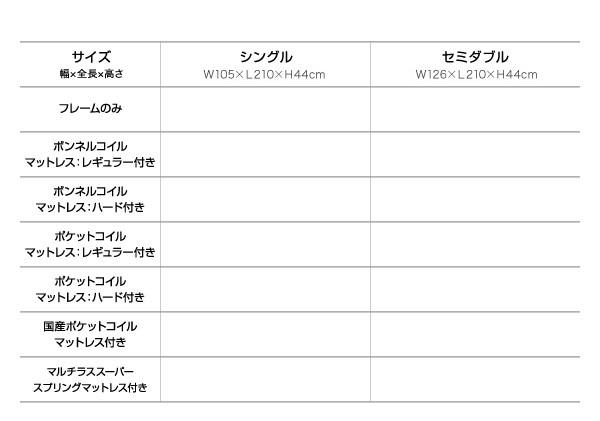 【送料無料】モダンデザインレザーフロアベッド【SOFLE】ソフレ 画像23