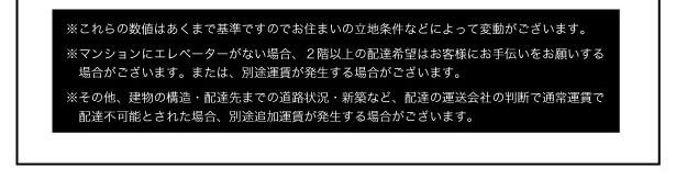 【送料無料】モダンデザインレザーフロアベッド【SOFLE】ソフレ 画像29