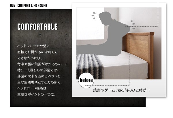 【送料無料】モダンデザインレザーフロアベッド【SOFLE】ソフレ 画像6