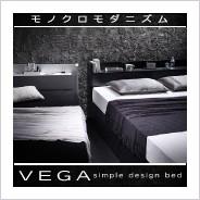 シングルベッド 収納ベッド 棚 コンセント付き収納ベッド VEGA ヴェガ ボンネルコイルマットレス レギュラー付き シングル