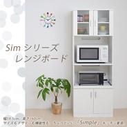 キッチン収納 レンジ台 おしゃれ レンジボード シンプル 大人気 食器棚 レンジ台 FAP-0016