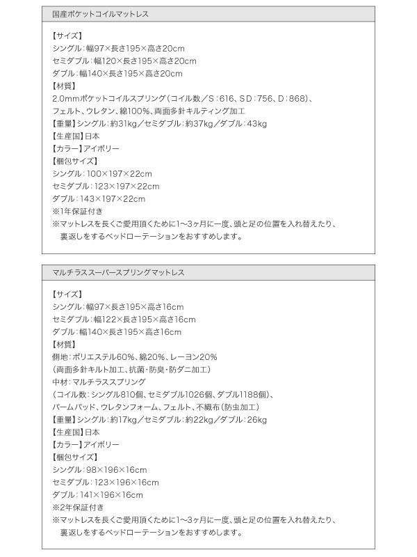 【送料無料】棚・コンセント付き収納ベッド【Umbra】アンブラ 画像18