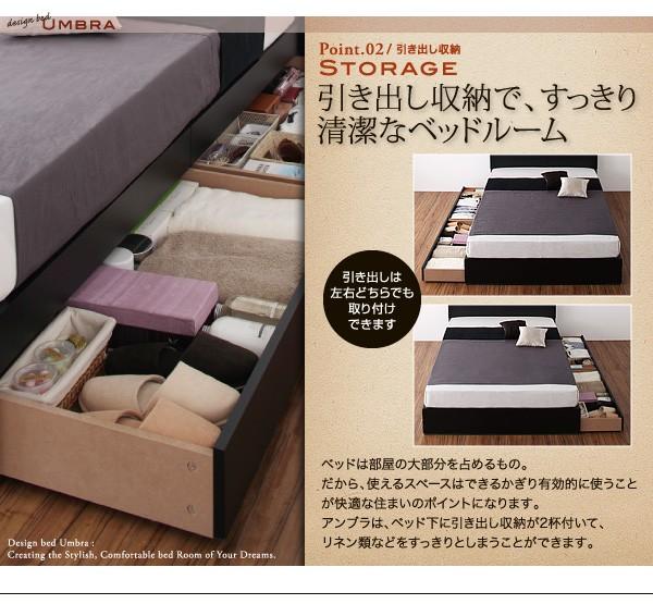 【送料無料】棚・コンセント付き収納ベッド【Umbra】アンブラ 画像4
