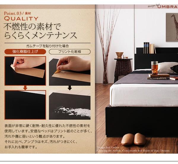 【送料無料】棚・コンセント付き収納ベッド【Umbra】アンブラ 画像5