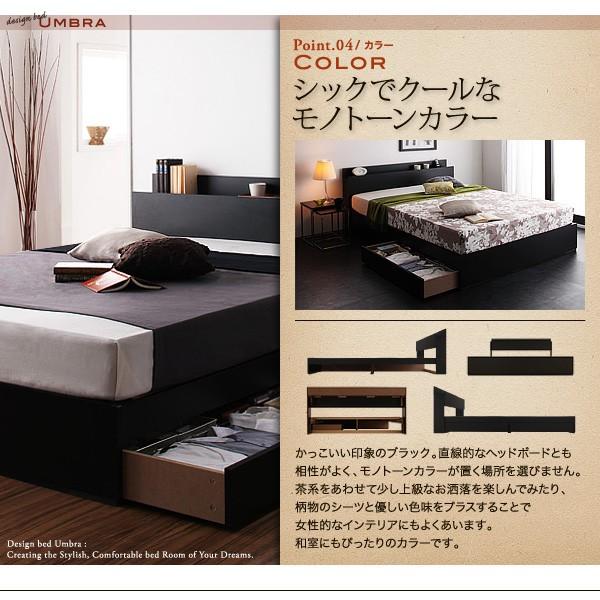 【送料無料】棚・コンセント付き収納ベッド【Umbra】アンブラ 画像6