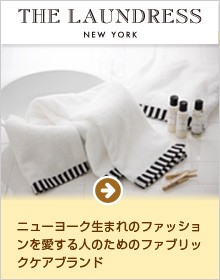 THE LAUNDRESS NEW YORK(ザ・ランドレス)