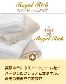 Royal Rich