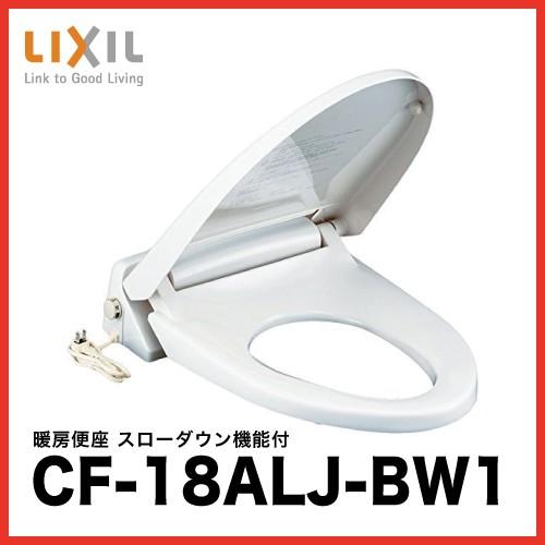 CF-18ALJ-BW1