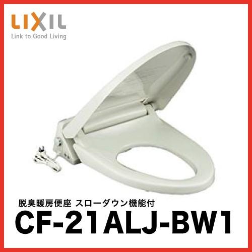 CF-21ALJ-BW1