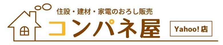 コンパネ屋 Yahoo!ショップ