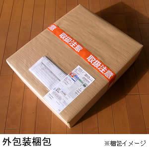 外包装梱包