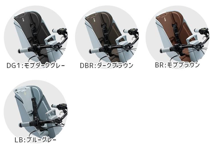 チャイルドシートクッションカラーバリエーション2