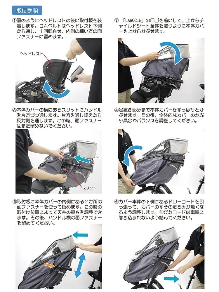 製品説明画像7