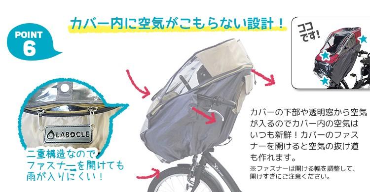 製品説明画像3