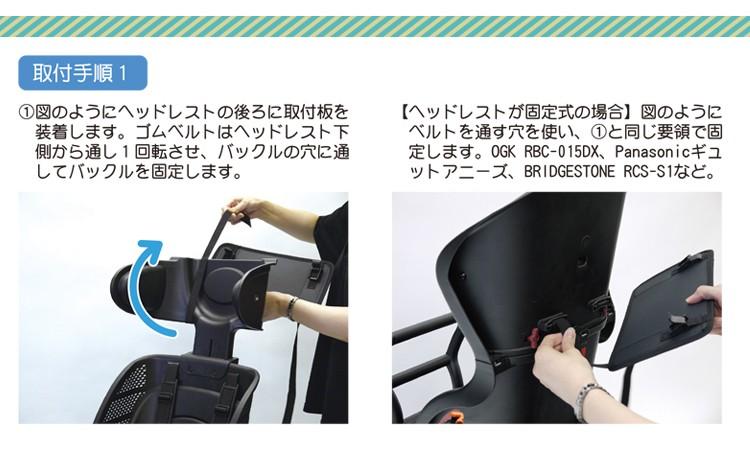 製品説明画像8