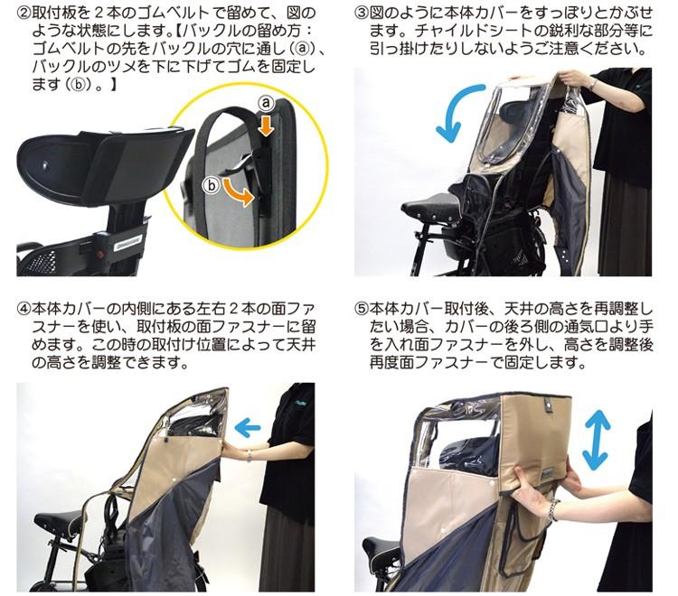 製品説明画像9