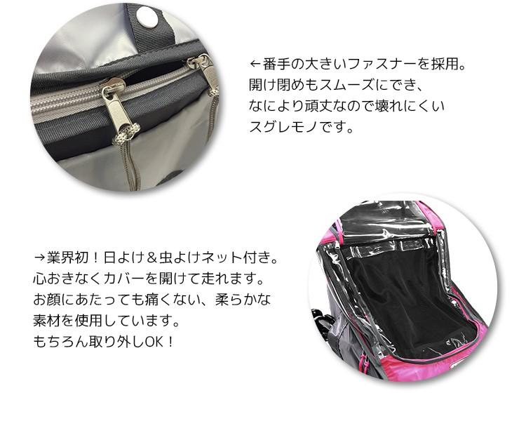 製品説明2
