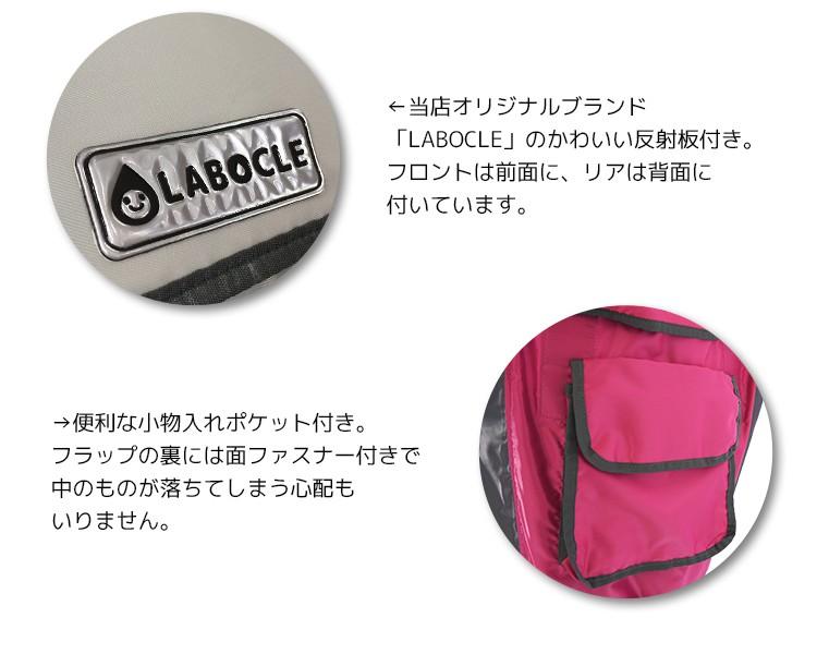製品説明3
