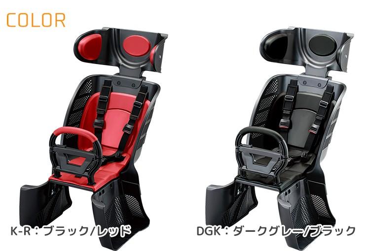 ルラビーDX2 K-R DGK