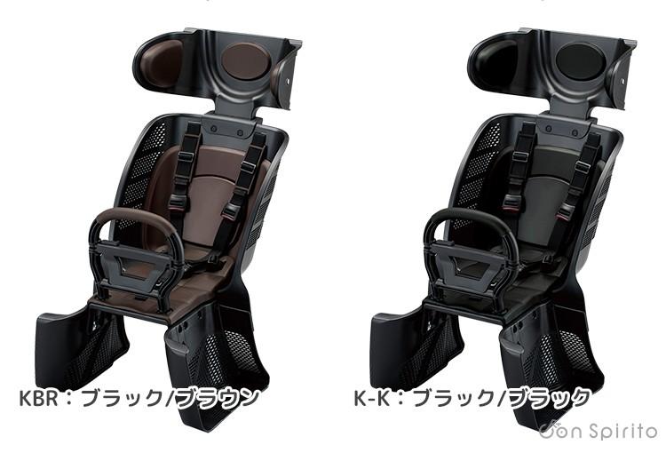ルラビーDX2 K-K KBR