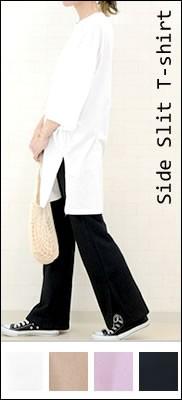 サイドスリット七分袖Tシャツ