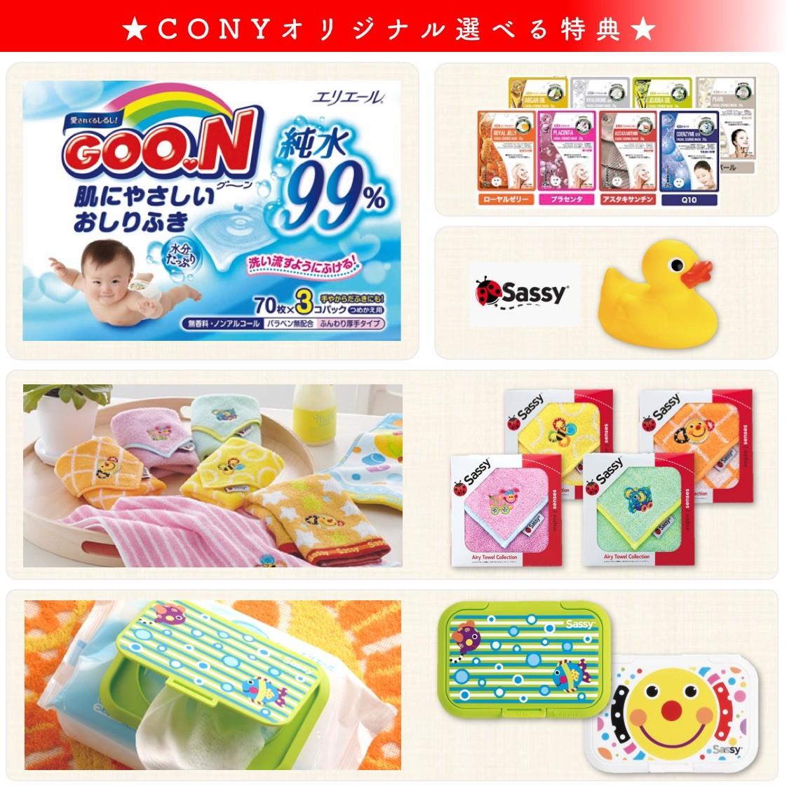 ergobaby 360 instruction manual