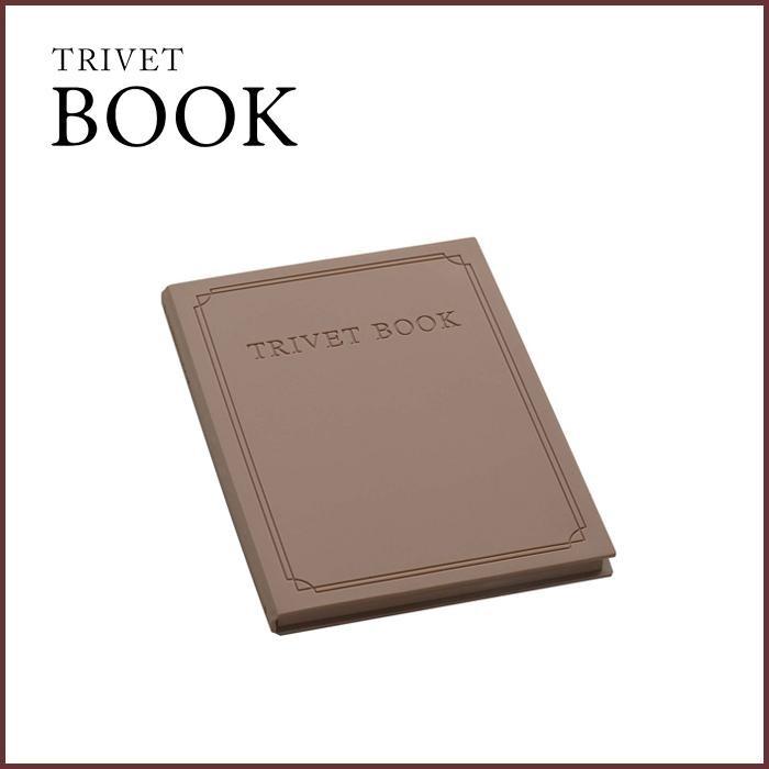 【ブック】トリベット ブラウン