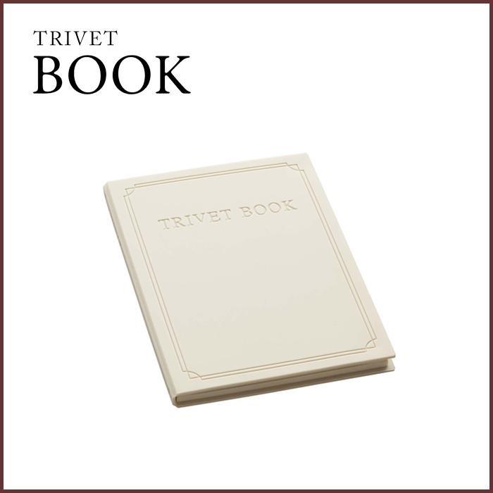 【ブック】トリベット アイボリー