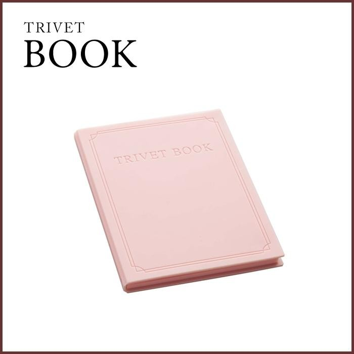 【ブック】トリベット ピンク