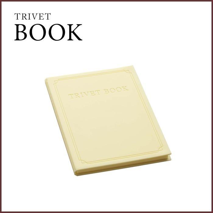 【ブック】トリベット イエロー