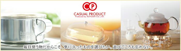 青芳製作所,CASUAL PRODUCT