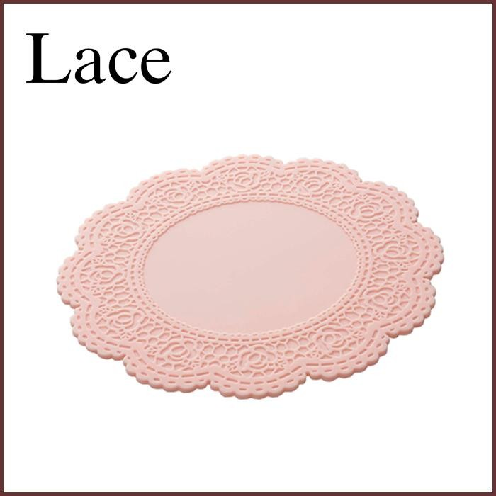 【Lace/レース】トリベット ピンク