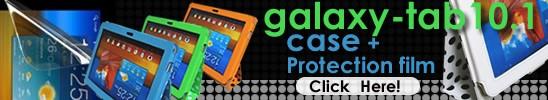 Galaxy tab 10.1用ケース