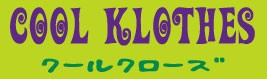 Cool Klothes ロゴ