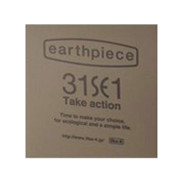 ごみ箱 深型 25L 日本製 プッシュダストボックス 地球に優しいゴミ箱 earthpiece アースピース|coolzon|17
