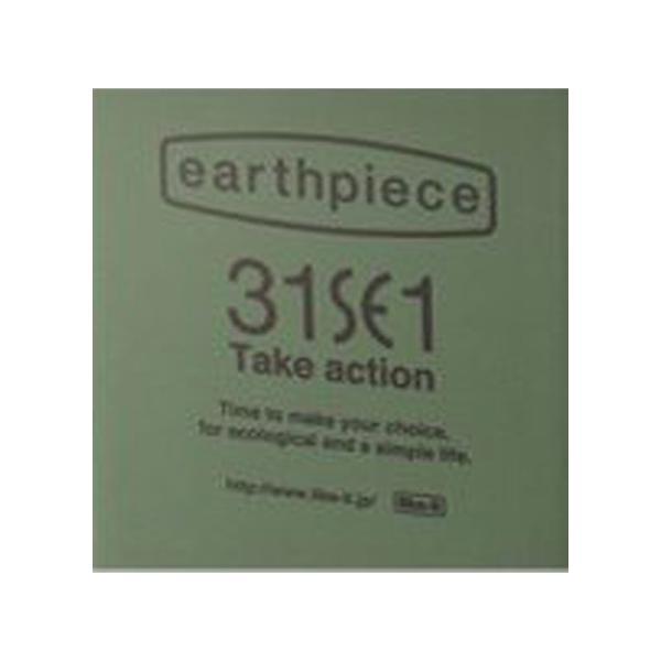 ごみ箱 深型 25L 日本製 プッシュダストボックス 地球に優しいゴミ箱 earthpiece アースピース|coolzon|18
