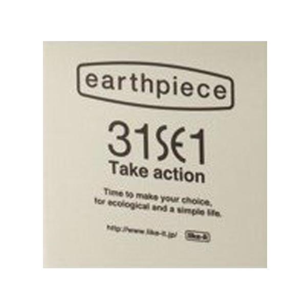 ごみ箱 深型 25L 日本製 プッシュダストボックス 地球に優しいゴミ箱 earthpiece アースピース|coolzon|15