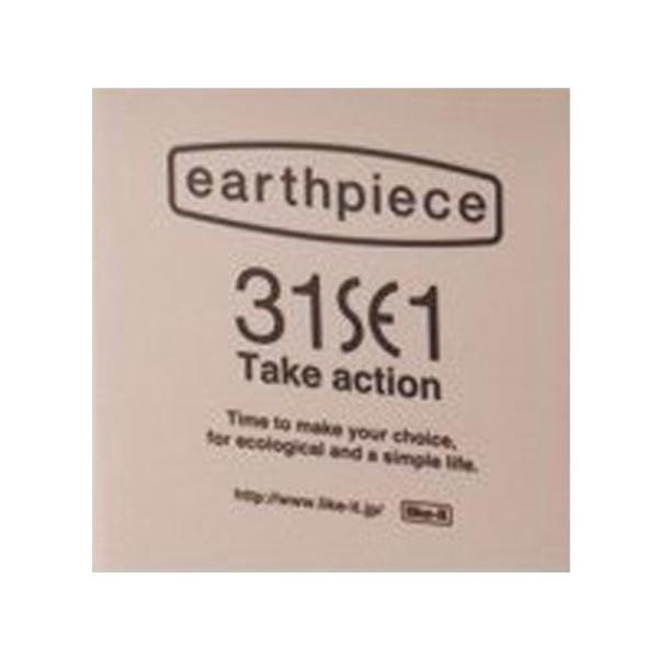 ごみ箱 深型 25L 日本製 プッシュダストボックス 地球に優しいゴミ箱 earthpiece アースピース|coolzon|16