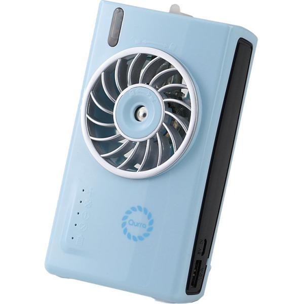 扇風機 USB 卓上扇風機 小型 ハンディファン おしゃれ 携帯 ミニ 静音 充電式 安い 熱中症対策 ポータブル ミスト Qurra クルラ|coroya|20