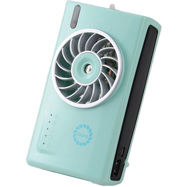 扇風機 小型 おしゃれ 携帯 ミスト 充電式 ハンディファン 卓上 ミニ USB ポータブル ファン Qurra Anemo Square mini|coroya|22